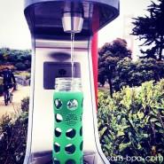 Bouteille verre 475ml FLIP Turquoise