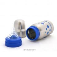Kit évolutif 270 ml Pois Bleu - Organic Kidz